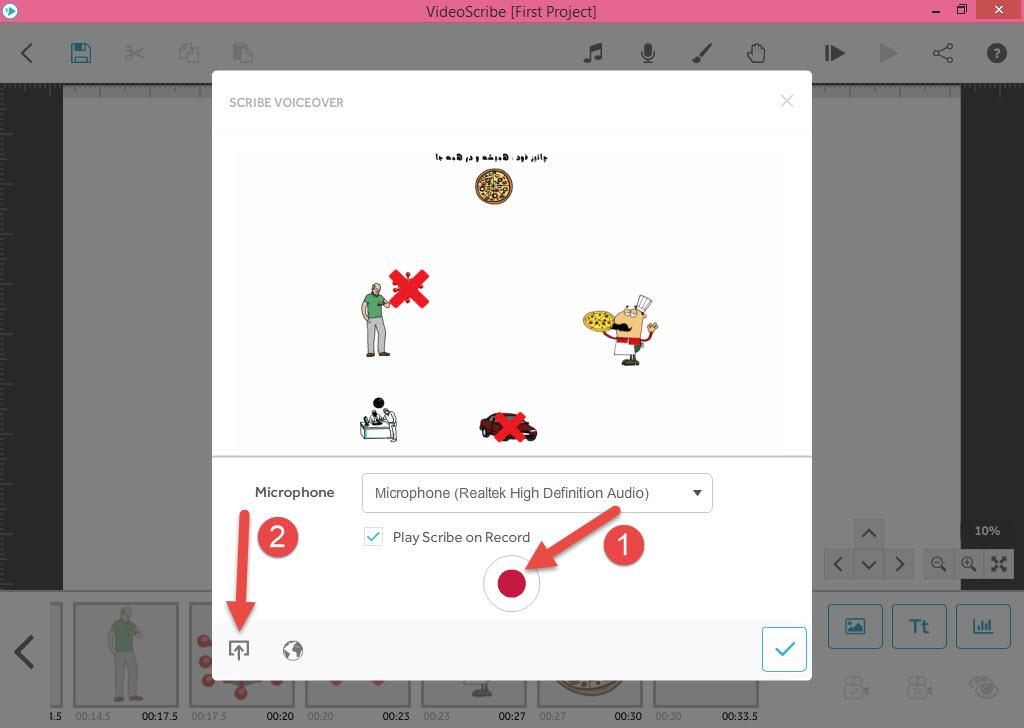 تنظیمات صدای گوینده در برنامه VideoScribe - آموزش انیمیشن VideoScribe