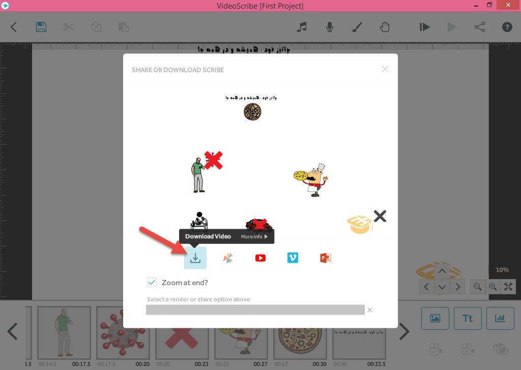 خروجی گرفتن از برنامه VideoScribe - آموزش انیمیشن VideoScribe