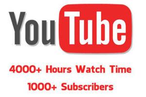 شرایط لازم برای monitize کردن کانال یوتیوب